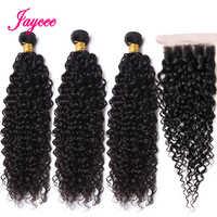 Cheveux brésiliens afro crépus bouclés cheveux avec fermeture tissage cheveux humain avec fermeture solde Nonremy cheveux 3 paquets avec fermeture