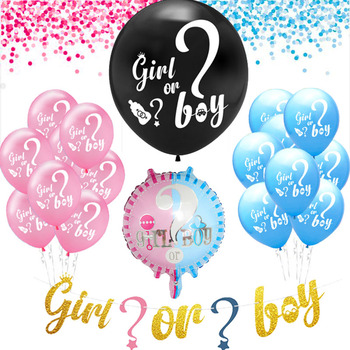 Gender Reveal Party Decor Balloon He or She Boy or Girl Balloon Banner Baby Shower Birthday Party Decoration Confetti Balloon image