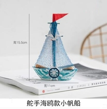 Fashion 16style Wooden Mediterranean Sailing Model Creative Desktop Home Decoration Crafts Sailboat mannequin For gifts C669