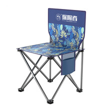 Portable Travel Ultralight Folding Chair Outdoor Camping Chair Beach Hiking Picnic Seat Fishing Folding Chair Fishing Tool Chair ultralight folding chair складной стул outdoor camping chair portable beach hiking picnic seat fishing tools chair
