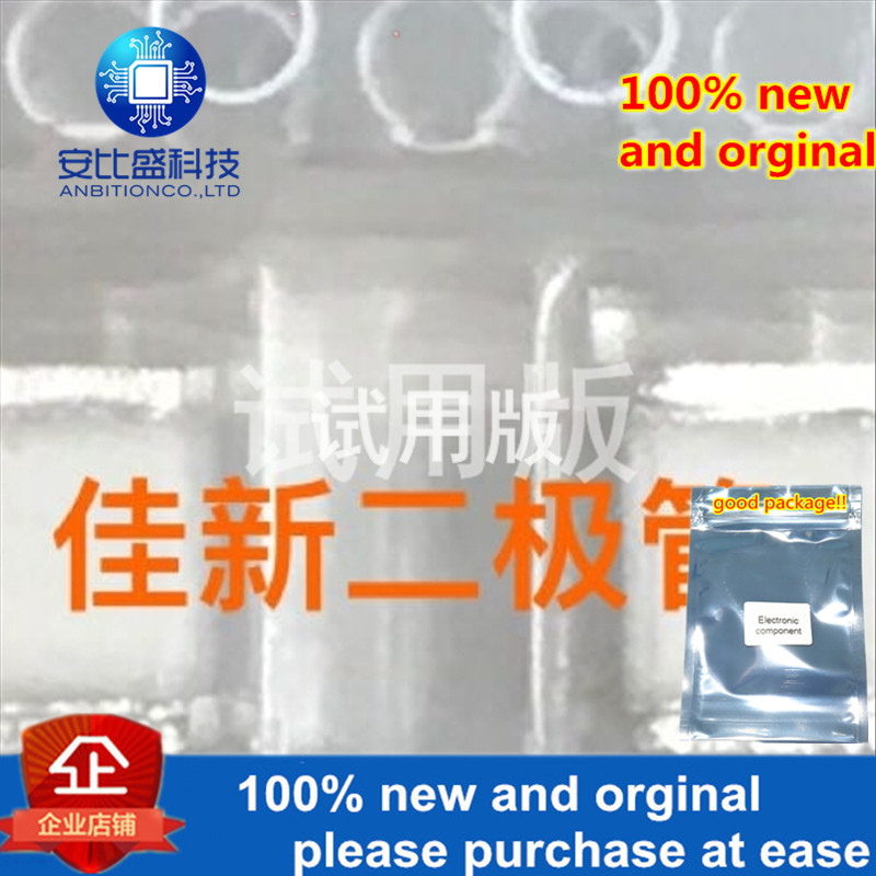 10-20pcs 100% New And Orginal DG151A BA151N Original 150V Ceramic Gas Lightning Protection Discharge Tube Size 4.5x3.2x2.7