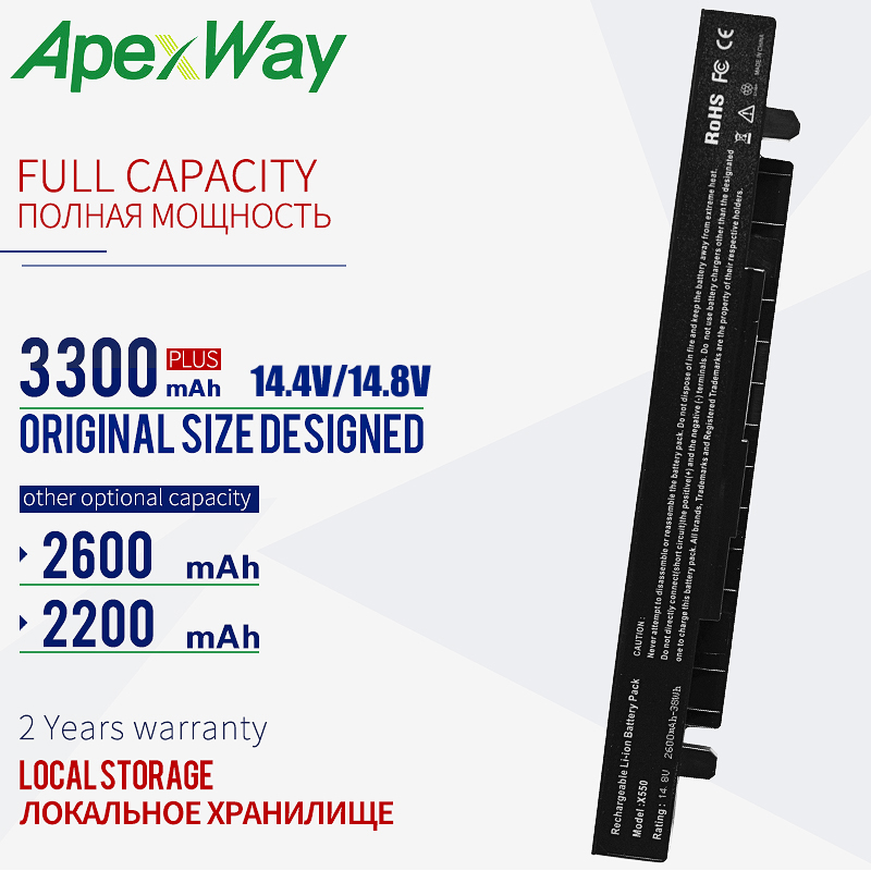 Image 1 - 14.8v Battery For Asus A41 X550 A41 X550A  K550 P450 P550 R409 R510 X450 X550 X550C X550A X550CA A450 A550 F450 F550 F552-in Laptop Batteries from Computer & Office on