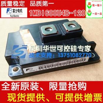 1MBI600U4B-120 1MBI600U4-120 1MBI800U4B-120--HSKK