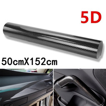 Side post Car Sticker Rim Glossy Black Door Handle Vinyl Windshield Bubble Free 50cm*1.52M high quality 3 layers glossy pearl white diamond glitter vinyl wrap roll bubble free for car macbook size 1 52 20m 5ft x 65ft
