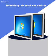 12.1inch Industrial pannel computer core i3i5i74G/8G Memory mini pc capacitive touch with Wall-mounted bracket mounting