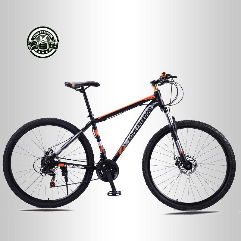 велосипед love freedom