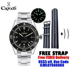Lugyou Cronos Sea Master Diver Мужские часы сэндвич-циферблат автоматический NH35 200 м водостойкий вращающийся ободок металлический ремешок