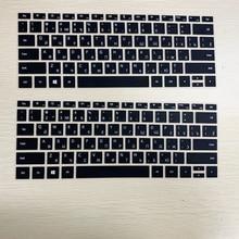 Russian Letters Keyboard Cover for Huawei Matebook 13 X Pro 13.9 D 14 D 15 Waterproof Sticker for Matebook D14 D15 Keyboard Film