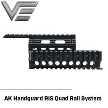 Векторная оптика 2-piece Handguard Quad Rail system Mount fit AK 47& 74 Free Rail Cover Guards