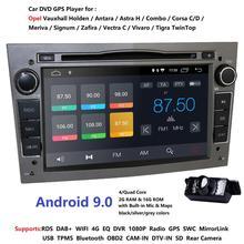 """7 """"Android9.zero DVD de coche especial para Opel Astra H de 2004 y Opel Combo de 2004 y Opel Corsa C 2004-2006 y Opel Corsa D de 2006"""
