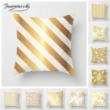 Fuwatacchi Striped Geometric Cushion Cover Bronzing Gold Printed Pillow Decorative Case Sofa Seat Car Pillowcase