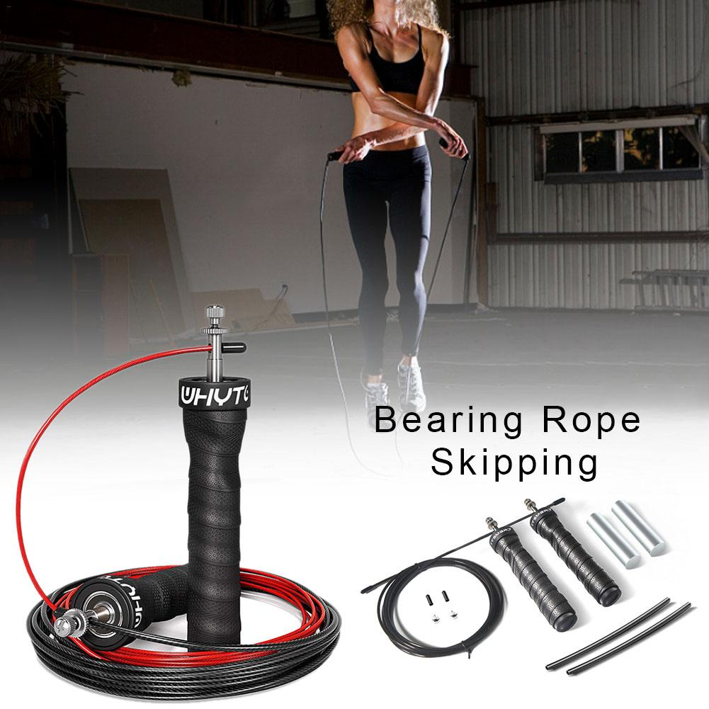 Speed Jump Rope Adjustable Weighted Jumping Rope Non-slip And Sweat-absorbent Skipping Rope For Boxing Fitness Workout Training