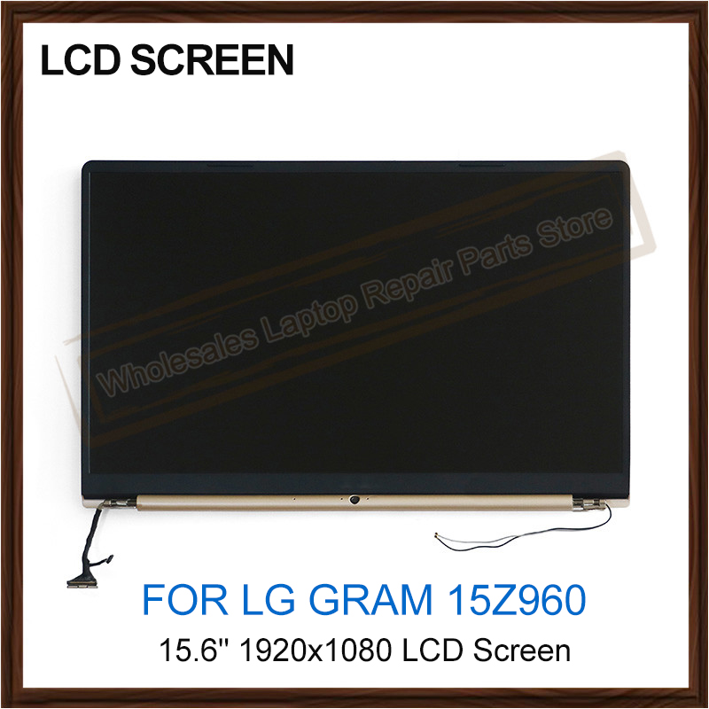 """New Original 15.6"""" Full LCD Screen Assembly For LG Gram 15Z960 1920x1080 Laptop LCD Screen Display Gold White Replacement"""