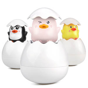 Cute Animal Baby Bath Toys Float Sprinkler Egg Duck Children Playing with Water spray Toy