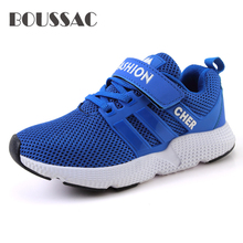 BOUSSAC Spring Autumn New Children Sneakers Boys Blue Black Teenage Shoes Kids Jogging Wearable Sport