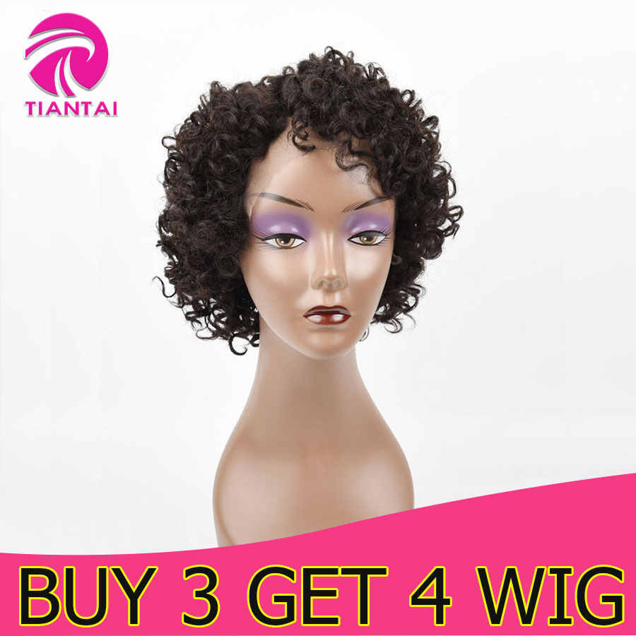 TIANTAI Brazillian Short Bob Human Hair Wigs L Part Short Curly Lace  Human Hair Wigs Remy Hair for Black Women Pixie Cut Wigs