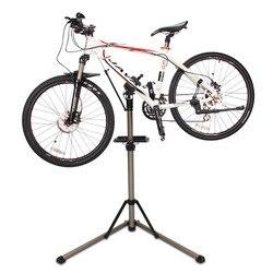 Marco de remolque de bicicleta de aleación de aluminio, banco de trabajo de reparación profesional, estante de estacionamiento de bicicleta plegable ajustable