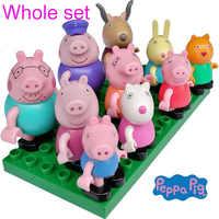 10 teile/satz Echte Peppa Schwein Neue Ankunft spielzeug Freunde Rebacc Suzy Emily Danny peppa schwein kinder spielzeug Geschenke Für Kinder -versiegelt taschen