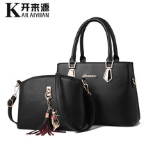 100% Genuine leather Women handbags 2019 New Two bags of fashion women's bag slung shoulder bag Large Capacity bag Messenger Bag(China)