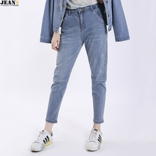 Women Jeans Boyfriends High Waist Mom Female Washed Hallen jeans Plus size