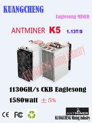 Pre-venta asic miner antminer K5 1130GH/S se envía el 15 de abril-20 CKB minero mejor que Whatsminer M3X M20S Antminer S9 T17