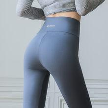 Spring And Autumn High Waist Letter Shark Skin Leggings Sports WomenYoga Pants Slim Pants Nine Point Gym Fitness Liquid Pants