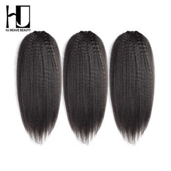 HJ Weave Beauty 8A Virgin Hair Human Hair Bundles Brazilian Kinky Straight 3 Bundles/Lot Natural Color Free Shipping - DISCOUNT ITEM  41% OFF All Category