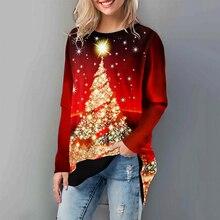 Golden Christmas Tree Print T-shirt