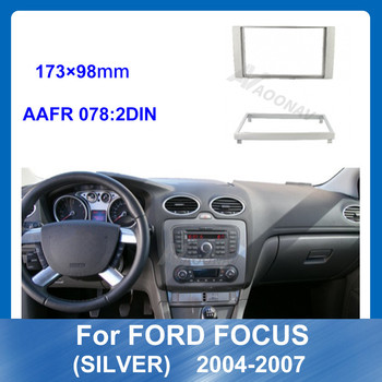 2 Din Car Radio Fascia Fitting Frame For Ford Focus SILVER 2004-2007 Car DVD Player Dash Mount Kit Auto Multimedia fascia image