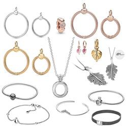 2019 Autumn New   1:1 Instant O Pendant Diy Beaded Oak Leaves Necklace Crown Bracelet Original Ladies Jewelry