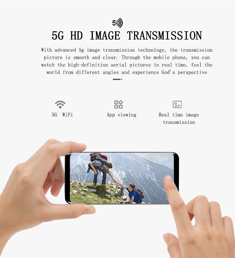 G101 5G image transmission