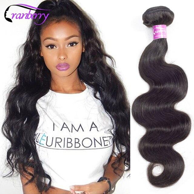 """التوت البري الشعر 8 26 """"الجسم موجة حزم يمكن شراء 3 أو 4 حزم ضفيرة شعر برازيلي حزم ريمي الشعر البشري حزم اللون الطبيعي"""