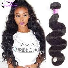 """Cranberry cabelo 8 26 """"pacotes de onda do corpo pode comprar 3 ou 4 pacotes tecer cabelo brasileiro feixes de cabelo humano remy pacotes de cor natural"""