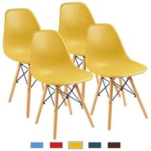 modern dining room chair shell lounge colorful plastic chair for kitchen dining bedroom study living room chairs 4 pcs Nordic Minimalist Dining Room Chairs Simple Shell Lounge Plastic Chair Kitchen,Foyer,Bedroom,Study,Living Room Chairs 4 Pcs