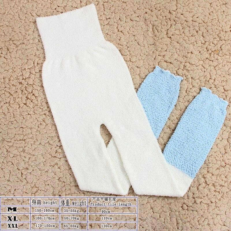 Теплые штаны из микрофибры, эластичные брюки для женщин, сохраняющие тепло, домашние штаны в физиологический период для увеличения - Цвет: BL