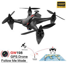 Global Drone Ray Professional GPS Drones with Camera HD Follow Me Auto Return Brushless Quadrocopter FPV RC Dron Drone X Pro(China)