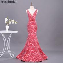 Erosebridal красное вечернее платье Русалка 2020 Новая коллекция