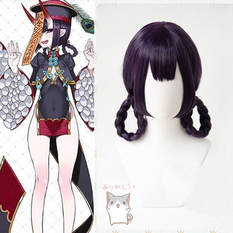 FGO Fate Grand Order Shuten-douji Zombie Wig Cheongsam Braids Cosplay Synthetic Purple Hair for Adult Halloween Role Play