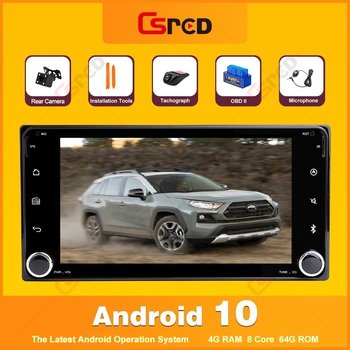 Csred 7 IPS Android 10 For Toyota RAV4 Cruiser Yaris Vios Altis Auto Radio Car Multimedia Player GPS Navigation Head Unit image