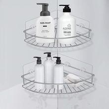 Угловые полки для ванной комнаты из нержавеющей стали держатель