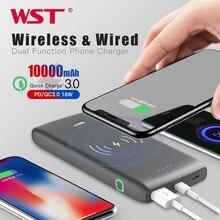 Wst 10000 mah carregador sem fio power bank pd3.0 18 w carga rápida powerbank com tipo c carregador de bateria sem fio portátil