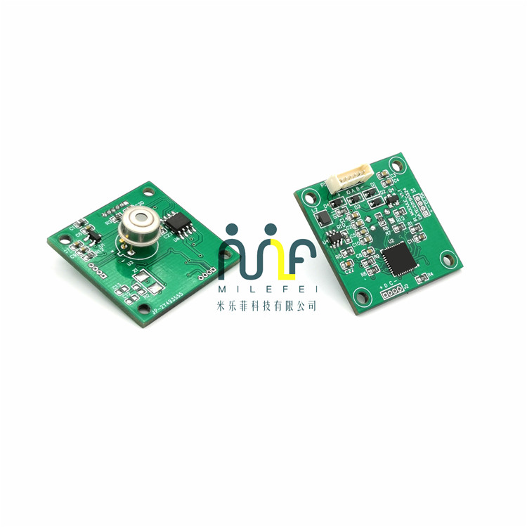 Thermal Imaging Module 485 Interface Easy To Integrate Small Size
