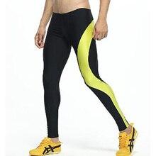 Мужские штаны для отдыха, эластичные нейлоновые брюки для тренировок, компрессионные кальсоны для фитнеса, Корректирующее белье для дома и улицы
