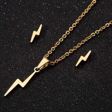 Ожерельлье с молнией из нержавеющей стали для женщин серьги