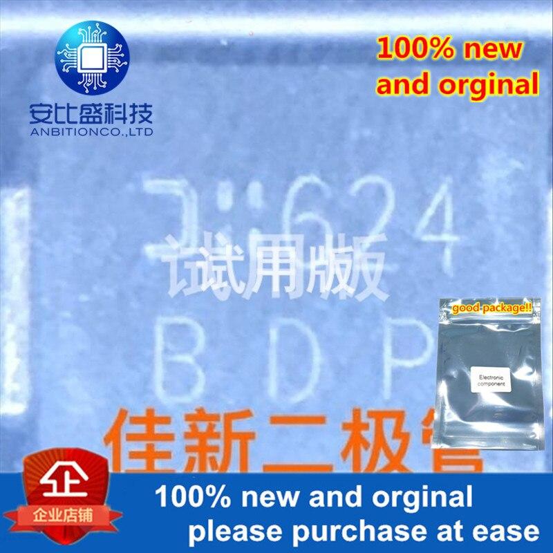 20pcs 100% New And Orginal SMCJ7.5CA 7.5V Bidirectional TVS Diode DO214AB Silk-screen BDP In Stock
