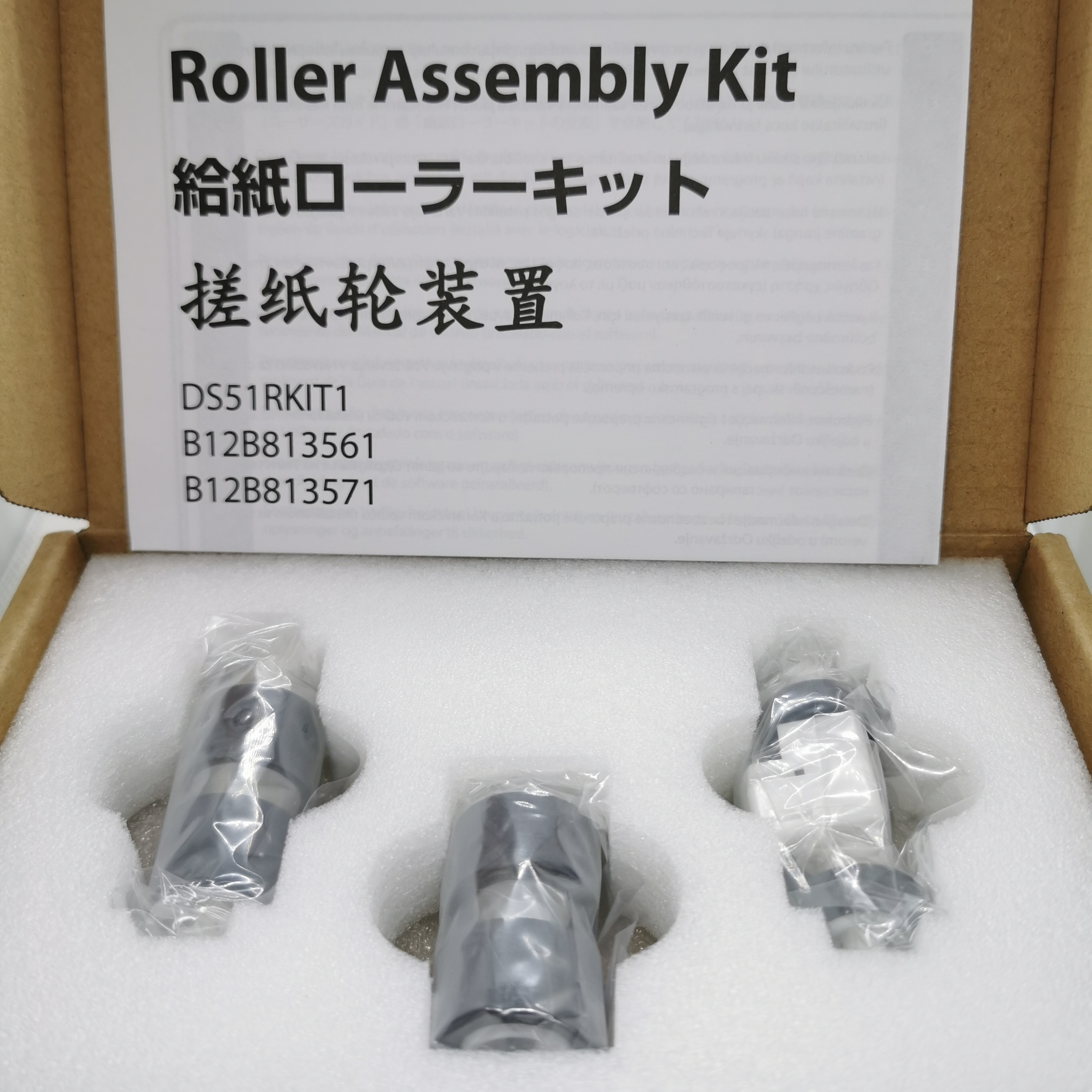 Pickup Feed Separation Roller Assembly Kit For Epson WorkForce DS-510 DS-520 DS-560 DS-410 Scanner B12B813561 B12B819381