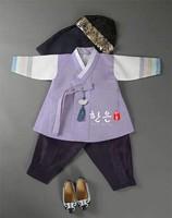 South Korea Imported Fabrics For Boys' First Birthday Korean Clothing Children's New Korean Clothing Costumes Boys Clothing