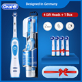 Oral B Sonic электрическая зубная щетка D4 прецизионная Чистящая электрическая зубная щетка для детей и взрослых без перезаряжаемых щеток с тайм...