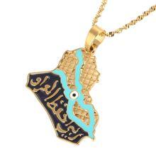 Iraq Map Pendant Necklaces for Women Men Muslim Iraqi Blue Eye Islam Jewelry
