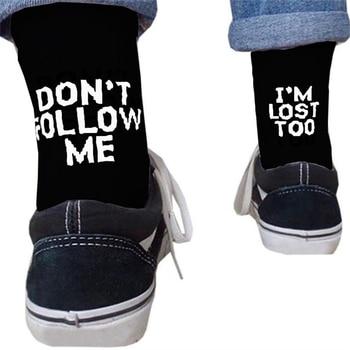 Black White Cotton Socks AB Side Don't Follow Me I'm Lost too Creative Unisex Women Men Casual Socks Daily 7